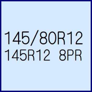 145R12 8PR