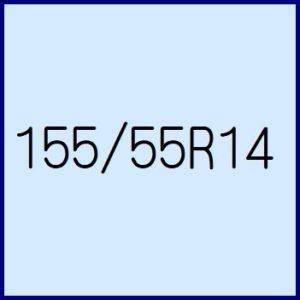 155/55R14