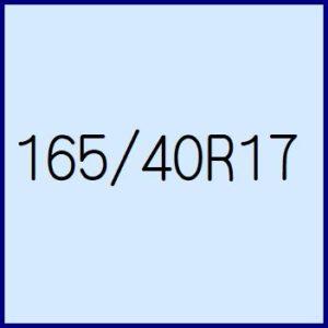 165/40R17