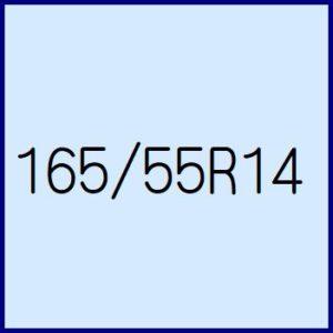 165/55R14
