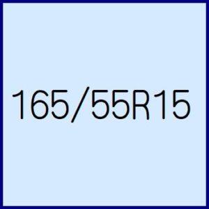 165/55R15