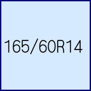 165/60R14