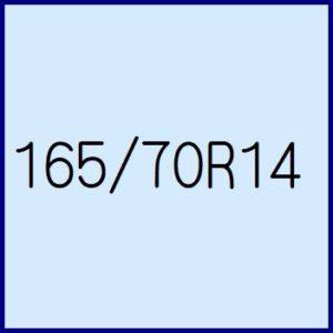 165/70R14