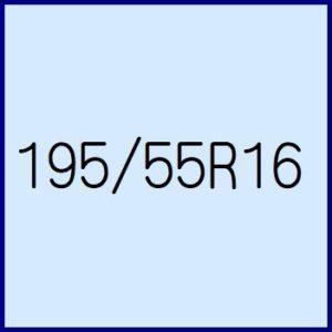195/55R16