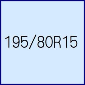 195/80R15