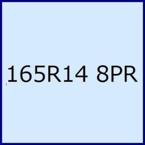 165R14 8PR